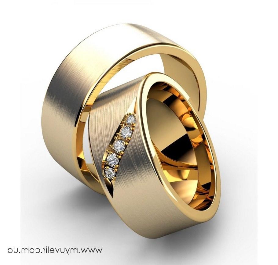 Обручальные стильные кольца