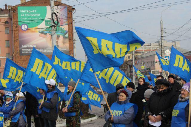 ЛДПР выступает за новую этническую политику для России