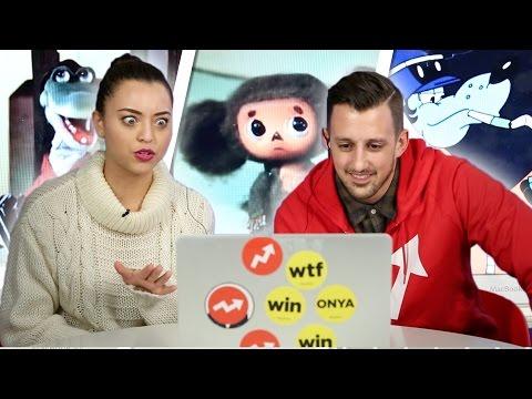 Американцы в первый раз смотрят русские мультфильмы (BuzzFeed, США)