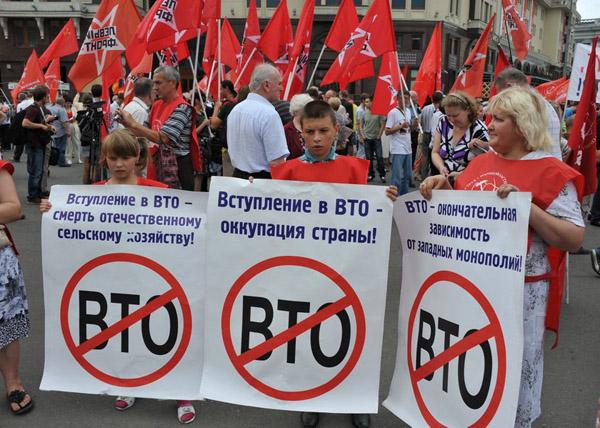 Новый законопроект против членства РФ в ВТО: За 5 лет в ВТО Россия потеряла миллиарды.