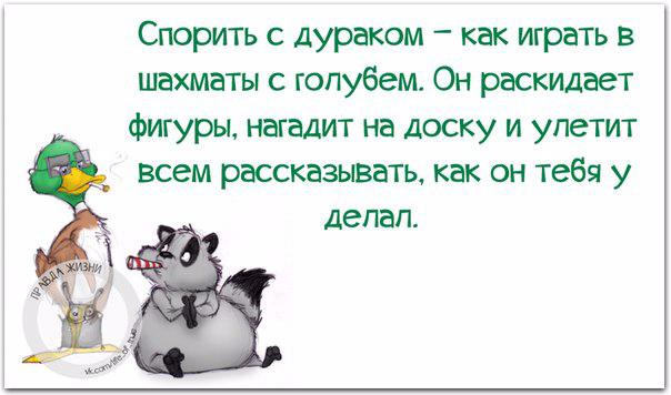 1432150789_frazki-21 (604x356, 164Kb)