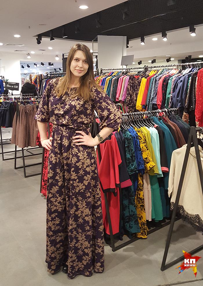 Где В Москве Купить Стильную Женскую Одежду В Москве