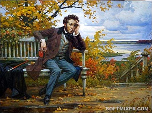 Кто желал смерти Пушкину