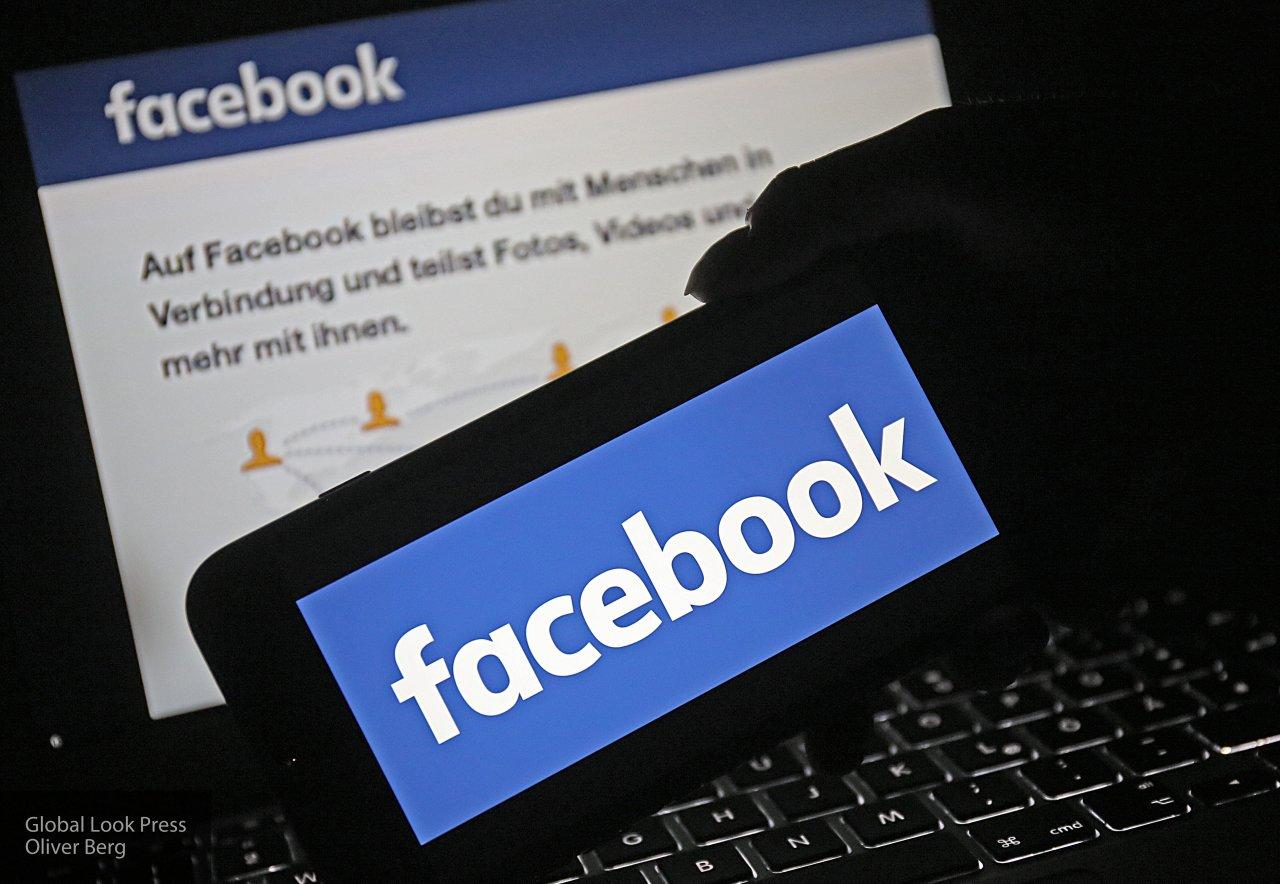 В Facebook в открытом доступе были размещены личные данные 300 тысяч пользователей