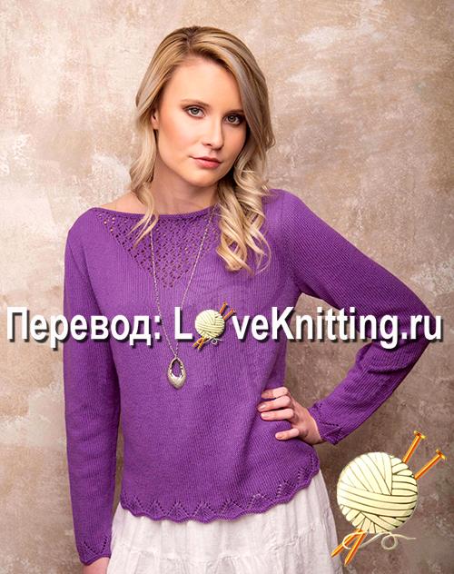 Пуловер с ажуром