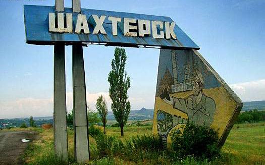 Съездил за тёщей....Нацгвардию презирают все, и украинские войска, и ополченцы
