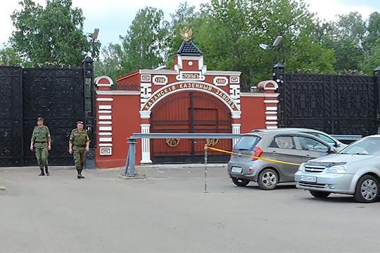 Вопрос о переносе Казанского порохового завода из Казани