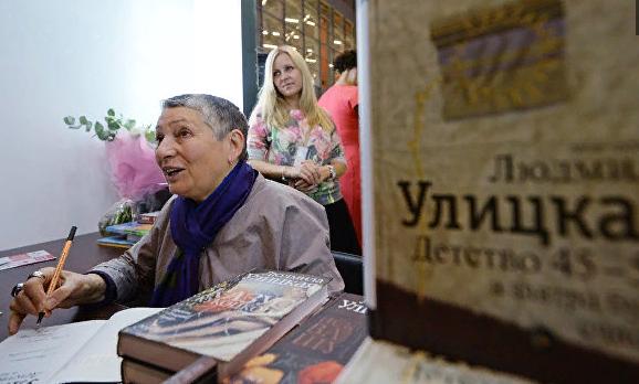 Улицкая: Россия превращается в мировую провинцию
