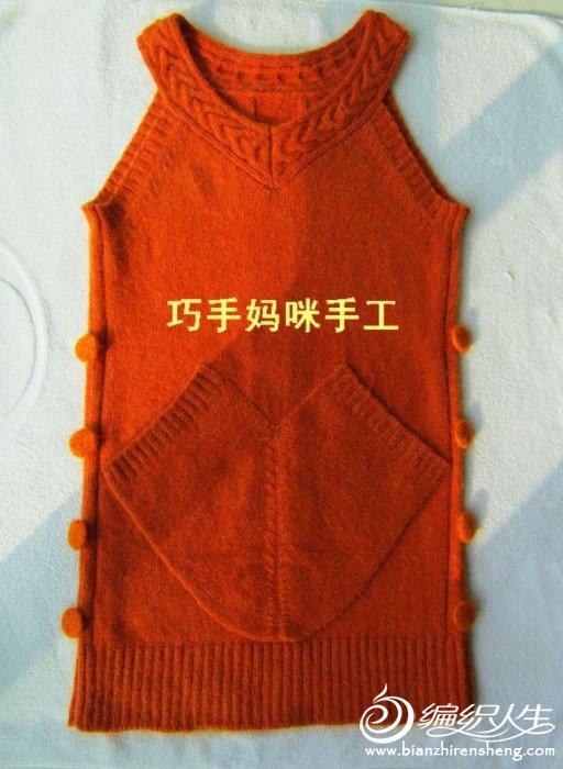 Вязание спицами жакет из секционной пряжи