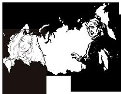 ТРИ ЖЕНЩИНЫ — РОССИЯ, ЖЕНА И МАМА