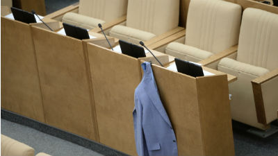 Депутаты перенесли выборы в …