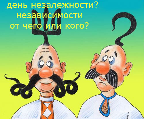 """Донецк - своеобразие евро-украинских """"диалогов"""""""