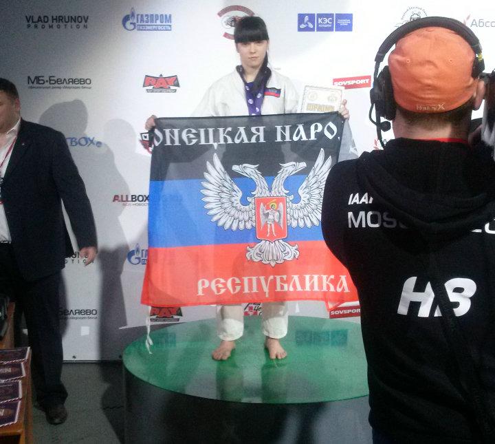Москва - украинской спортсменке: «Новороссия!»