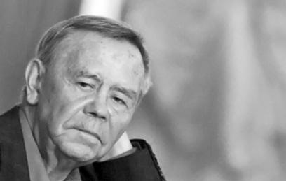 В Москве прощаются с писателем Валентином Распутиным