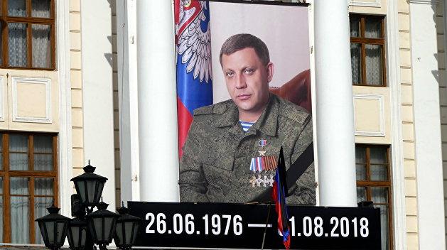 Украинский информатор назвал имена убийц главы ДНР Захарченко