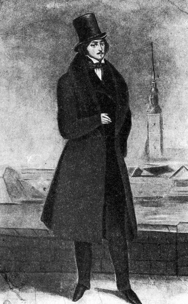 Николай Гоголь: Писатель казачьего рода