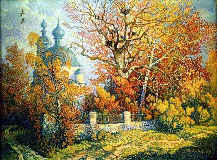 художник Валерий Сыров картины - 04