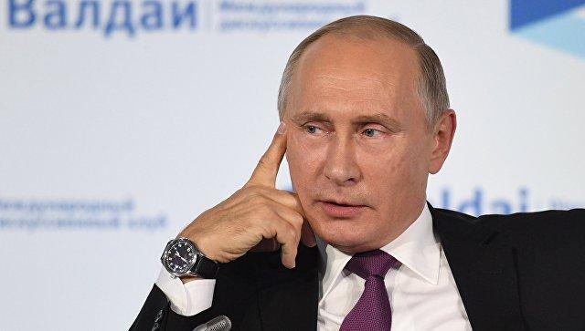 Путин на заседании Валдайского клуба
