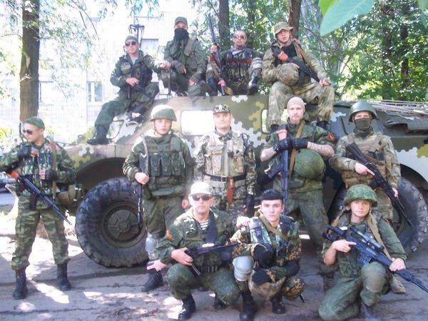 Как гибли украинские «терминаторы»: разгром ВСУ под Приветным