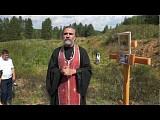 Протоиерей Максим Обухов: Проповедь