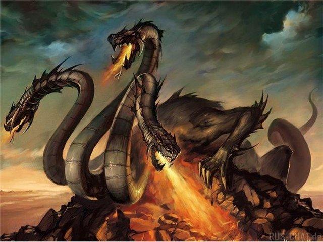 Змей Горыныч - реальность?