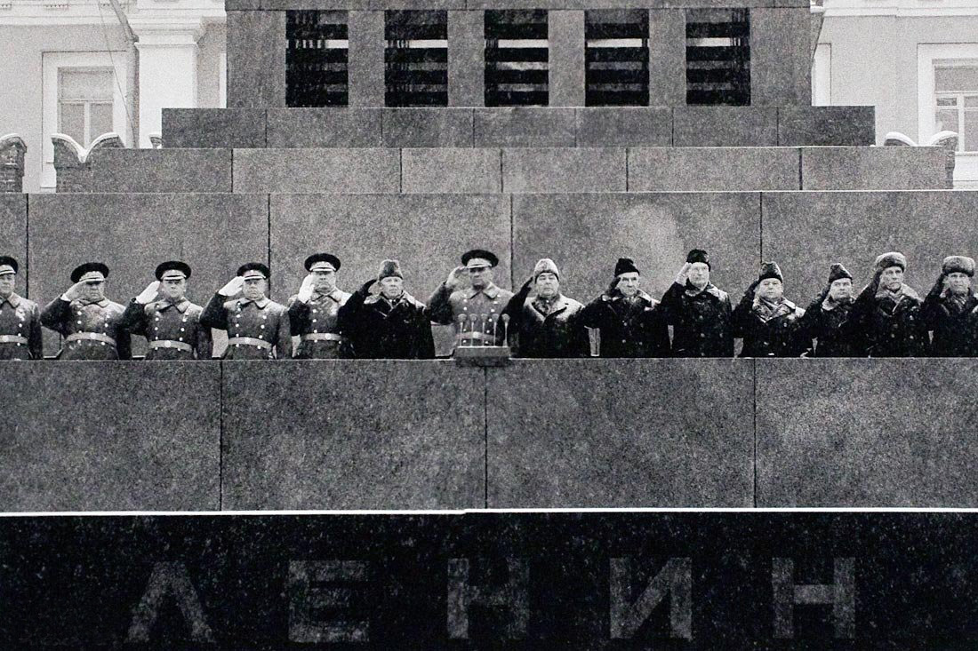 От Троцкого до Янаева. СССР: элиты смотрят на Запад