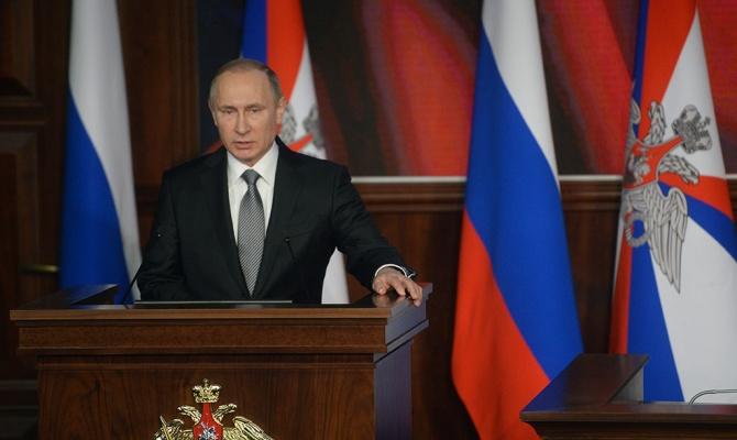 Путин сократил штатную численность ряда министерств и ведомств