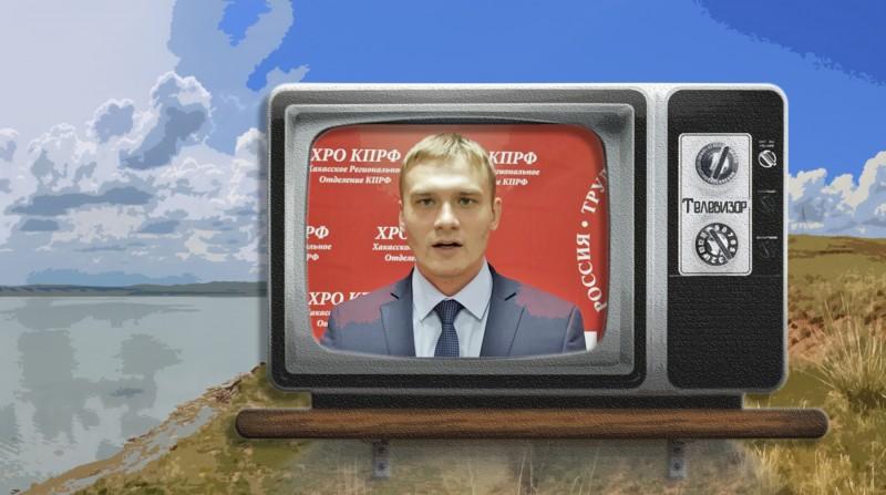 Закон — что дышло: куда повернешь — туда и вышло. Как СМИ Хакасии занимаются незаконной агитацией