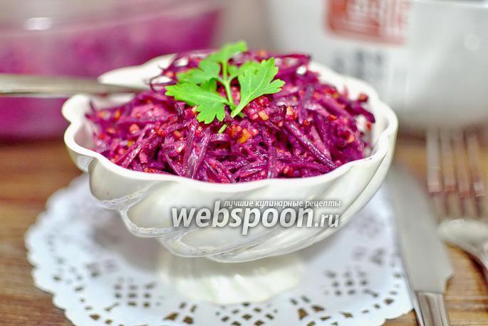 Салат свекла сырая с чесноком