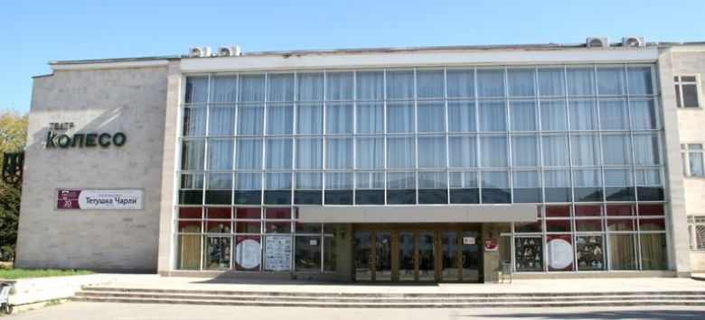 Театр «Колесо» стал одним из лучших в России