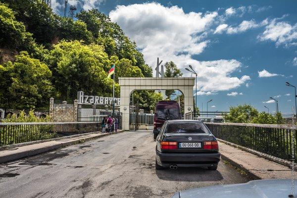 Остаться в живых: из Азербайджана в Армению на авто