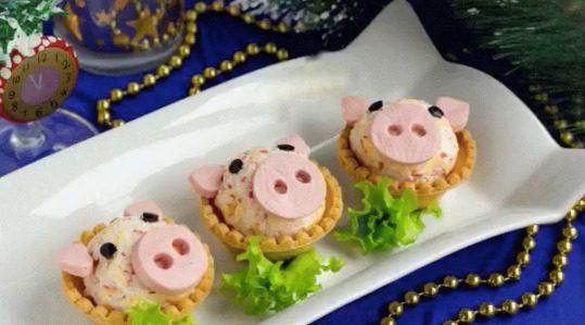 Оригинальная закуска к празднику в тарталетках «Свинки»