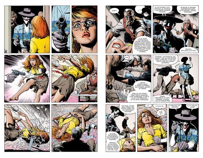 комиксы мир комиксов про секс