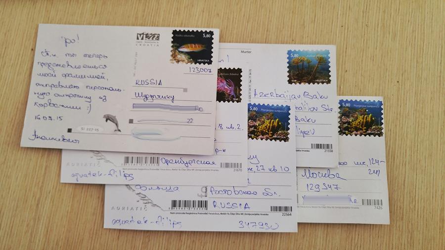 Открытки из Хорватии отправлены