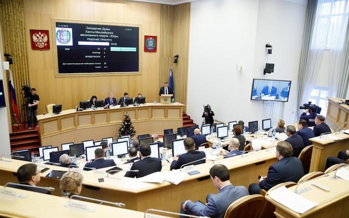 Депутаты разрешили себе не декларировать доходы жен
