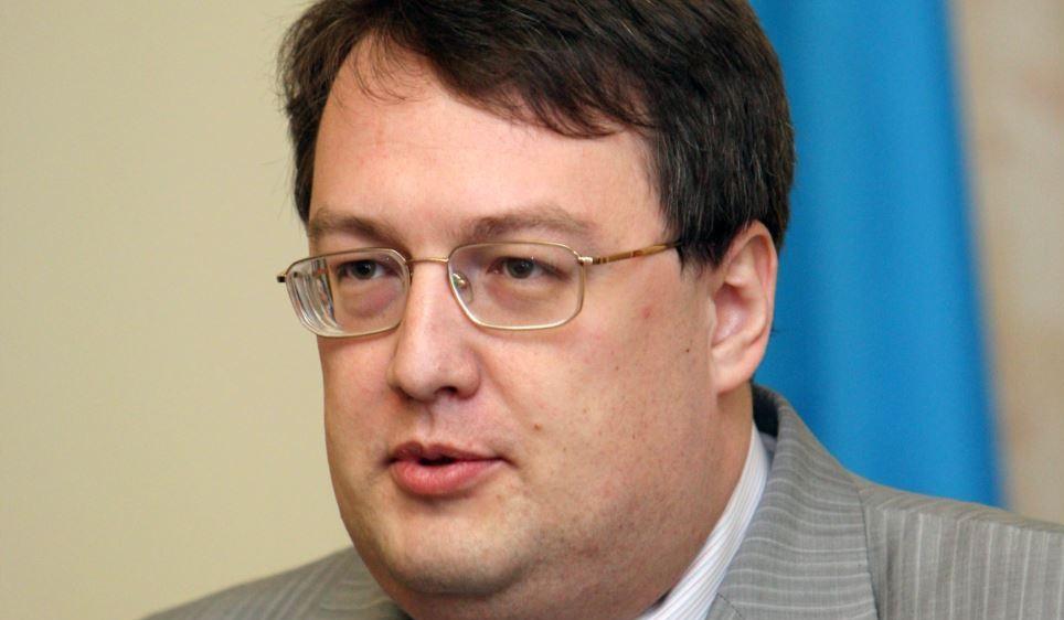 Новости Украины: Месть «по шариату»