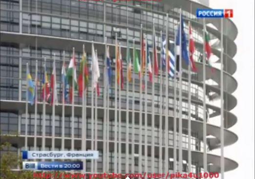 Украинского нардепа Гончаренко выгнали взашей с конференции в Страсбурге