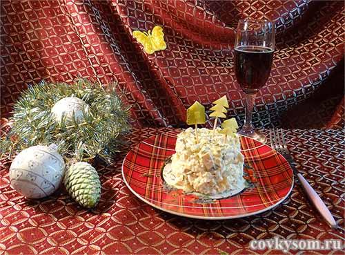 Новогодний праздничный салат