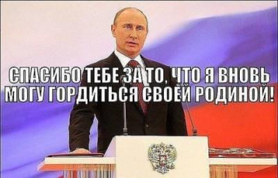 ШИКАРНЕЙШАЯ РЕЧЬ ПУТИНА!
