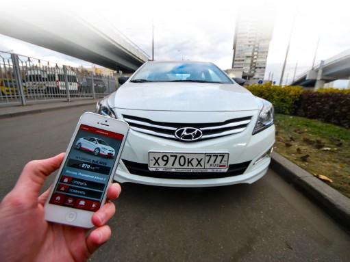 Автомобили напрокат: антитакси