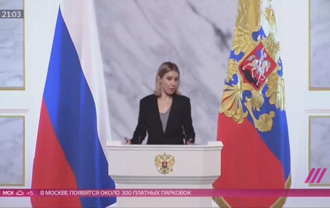 Собчак спародировала послание Путина к Федеральному собранию
