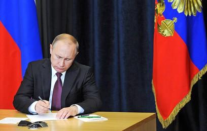 Путин продлил действие контрсанкций на 2019 год
