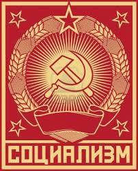 А может, скажем честно: «Даёшь социализм!»