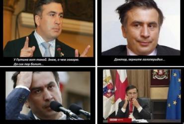 Саакашвили предсказал свержение Порошенко