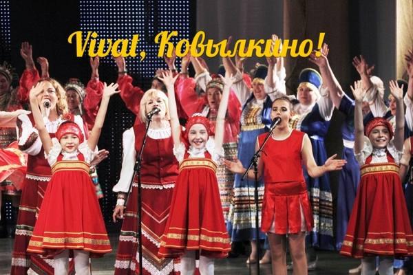 Ковылкинское «Оле-оле!» на «Шумбрат, Мордовия!»