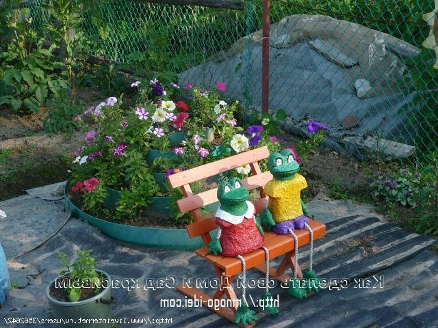 Сад и огород.поделки своими руками