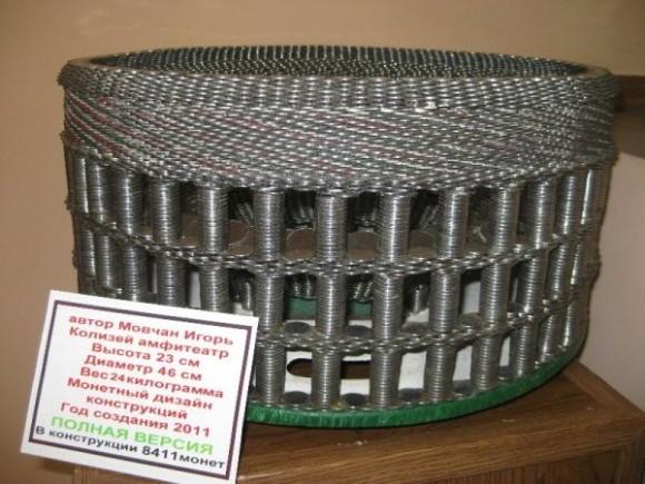 Полный вариант Колизея монетки, поделка