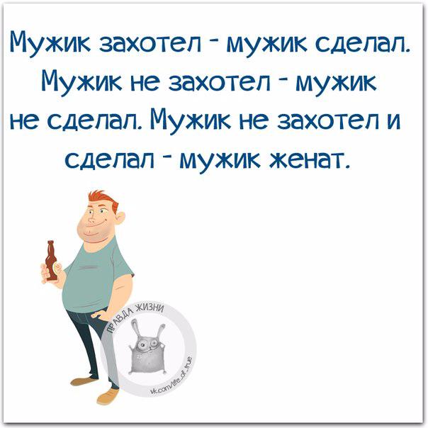 1432150714_frazki-13 (604x604, 188Kb)