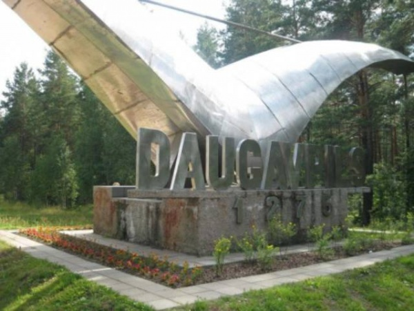 Быстрее всего вЛатвии вымирает русскоязычный Даугавпилс