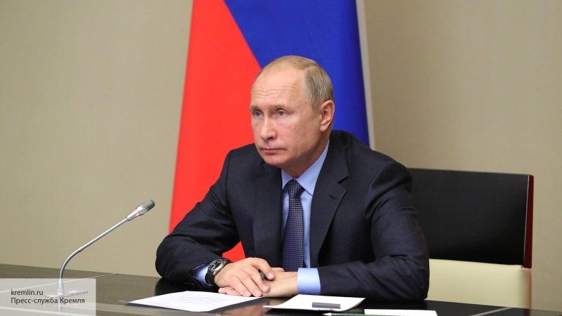 Владимир Путин поручил узнат…